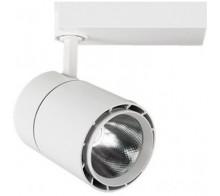 Трековый светодиодный светильник 30Вт 4200К WH1430NW трёхфазный