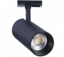 Трековый светодиодный светильник 30W 3000K ST350.436.30.24 однофазный