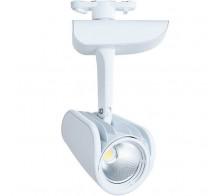 Трековый светодиодный светильник 30W 4000K A3930PL-1WH однофазный