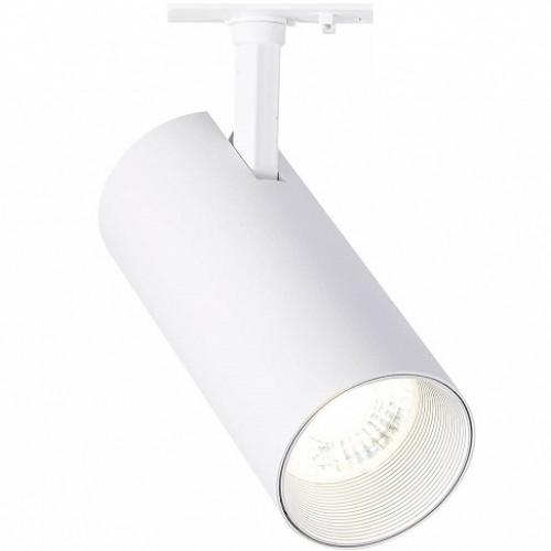 Трековый светодиодный светильник 30W 4000K ST350.546.30.24 однофазный