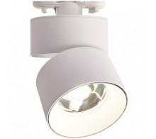 Трековый светодиодный светильник 30W 4200K 0010.0068 однофазный