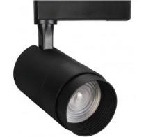 Трековый светодиодный светильник 30W 4200K 0010.2171 однофазный