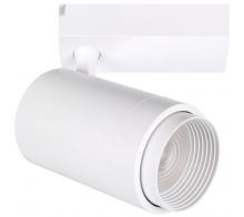 Трековый светодиодный светильник 39Вт 4000К WH1339NW однофазный