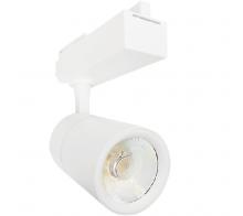 Трековый светодиодный светильник 50W 4200K WH1252NW однофазный