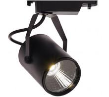 Трековый светодиодный светильник 7W 4200K 0010.2162 однофазный