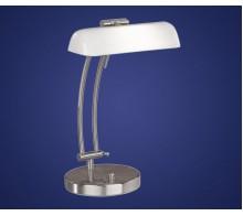 Настольная лампа Eglo 87688 Bastia