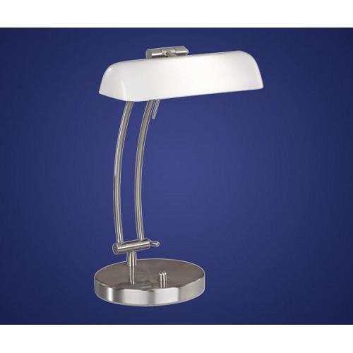 Настольная лампа Eglo 87688 Bastia, e87688