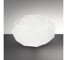 Лампа настольная 1666120A ARTEMIDE Soffione tavolo 45