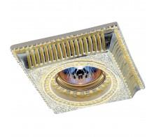 Точечный светильник NOVOTECH 369832 SANDSTONE