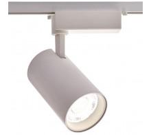 Трековый светодиодный светильник 40Вт 4200К 0010.0075 однофазный